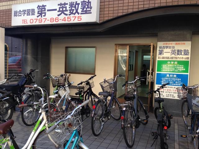 自転車 (640x480)