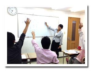 コース・授業料イメージ